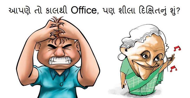 RJ Dhvanit,  AAP, रुझान, ElectionCommission, Elections