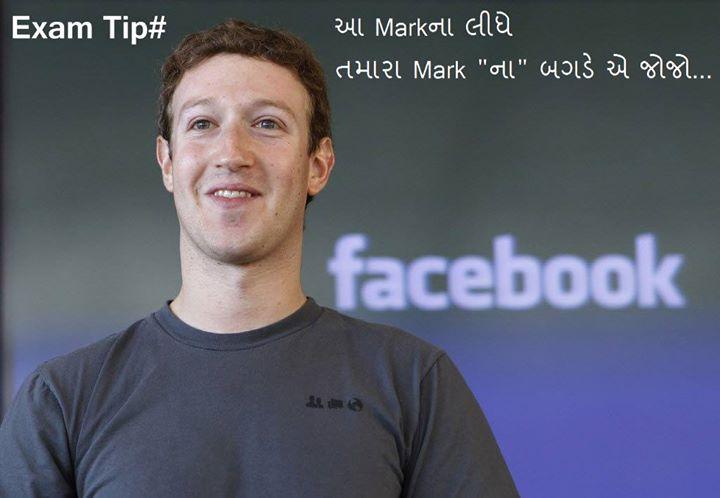 #Exam #BoardExam #MarkZuckerberg #Facebook