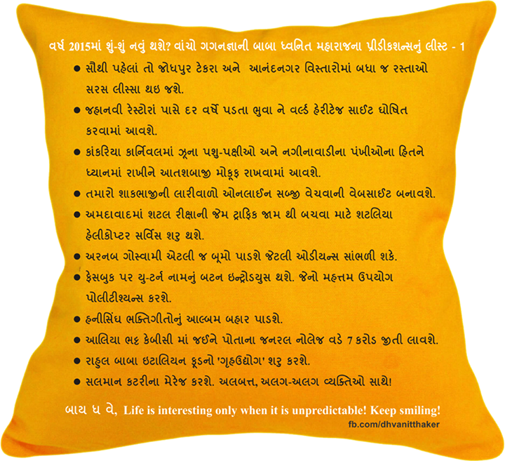 Stay tuned for more! Part 2 coming soon..  #NewYear #Predictions #Ahmedabad #Dhvanit