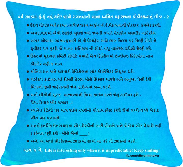 #NewYear #Predictions #Ahmedabad #Dhvanit