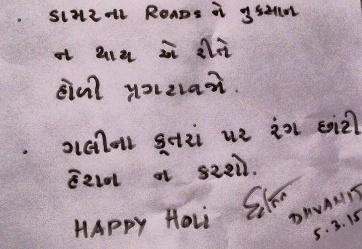 :: Have a Flu-Free Holi 2015 ::  #Holi #HappyHoli