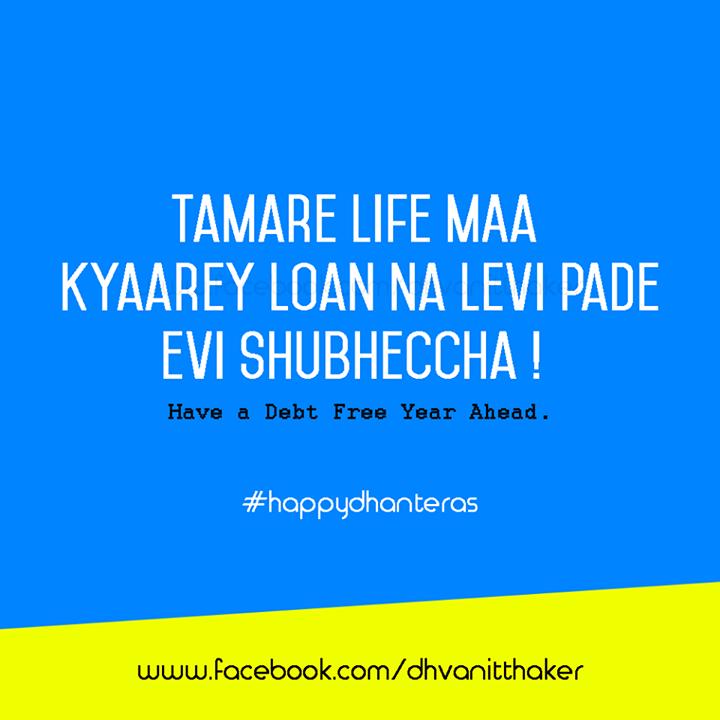 #happydhanteras #loanfree #debtfree