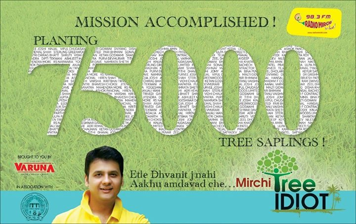 Mission Accomplished!  Planting 75000 saplings in #amdavad.  #treeidiot #treeidiots