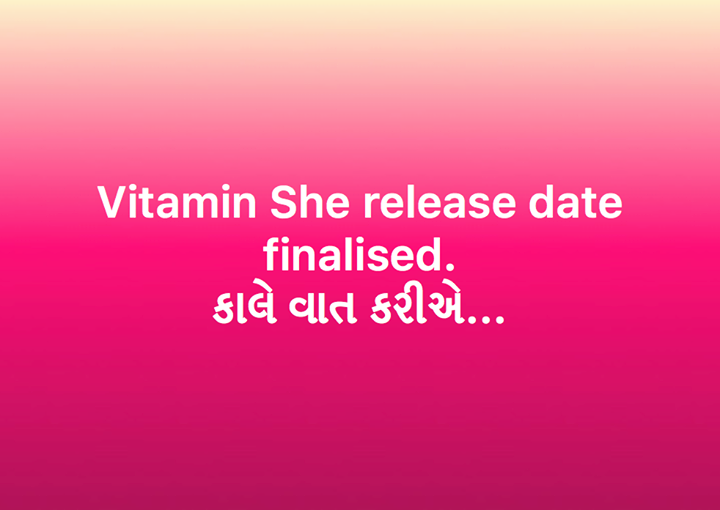#VitaminShe #ComingSoon #UpcomingGujaratiFilm