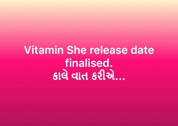 RJ Dhvanit,  VitaminShe, ComingSoon, UpcomingGujaratiFilm