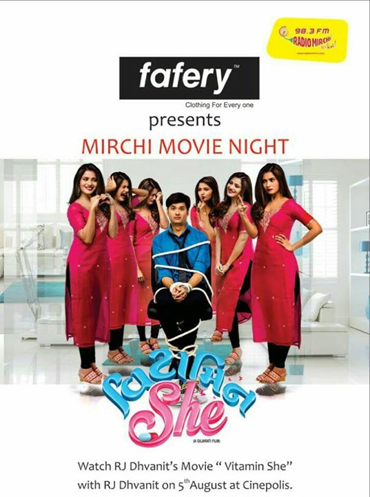 See you today evening at Mirchi Movie Nights   #vitaminshe #gujaratifilm