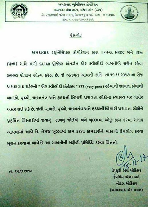 Please be careful #amdavad