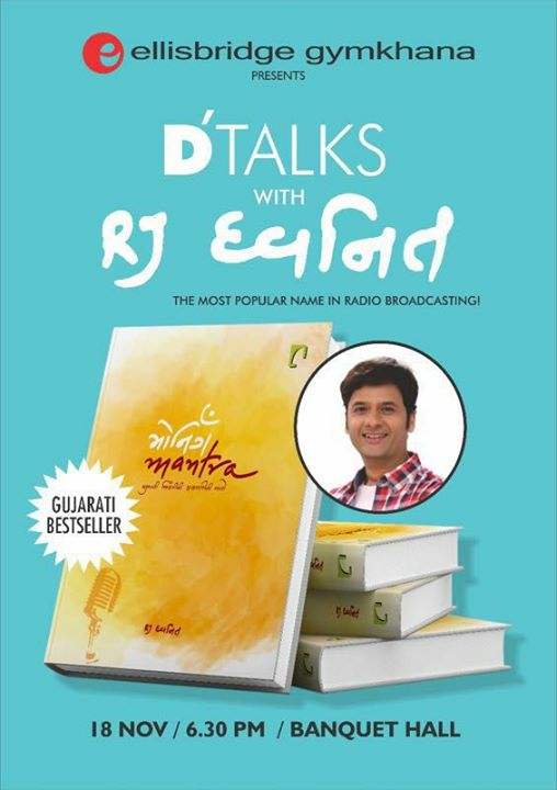 #Detox #D'Talks   આજે મળીએ? Ellisbridge Gymkhana 6.30 PM. Open for all.