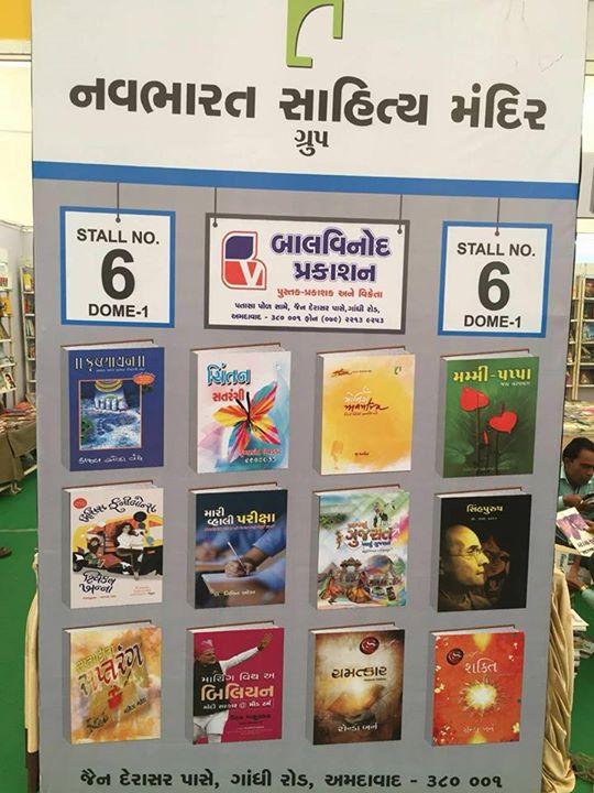 RJ Dhvanit,  morningmantra, book, motivation, dhvanit, inspiration, books, surat, bookfair