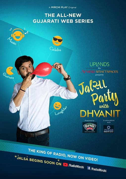 ચાલો જલસા કરીએ!  First ever Gujarati web series that promises loads of laughter.  Enjoy Jalsa Party With Dhvanit!  #jalsaparty #jalsa #party #jalsapartywithdhvanit #dhvanit #comingsoon