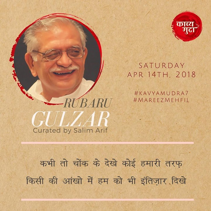 Robaroo Gulzar! Ahaaaaa!  Looking forward to this treat by Kaavyamudra this weekend.  #gulzar #kavyamudra