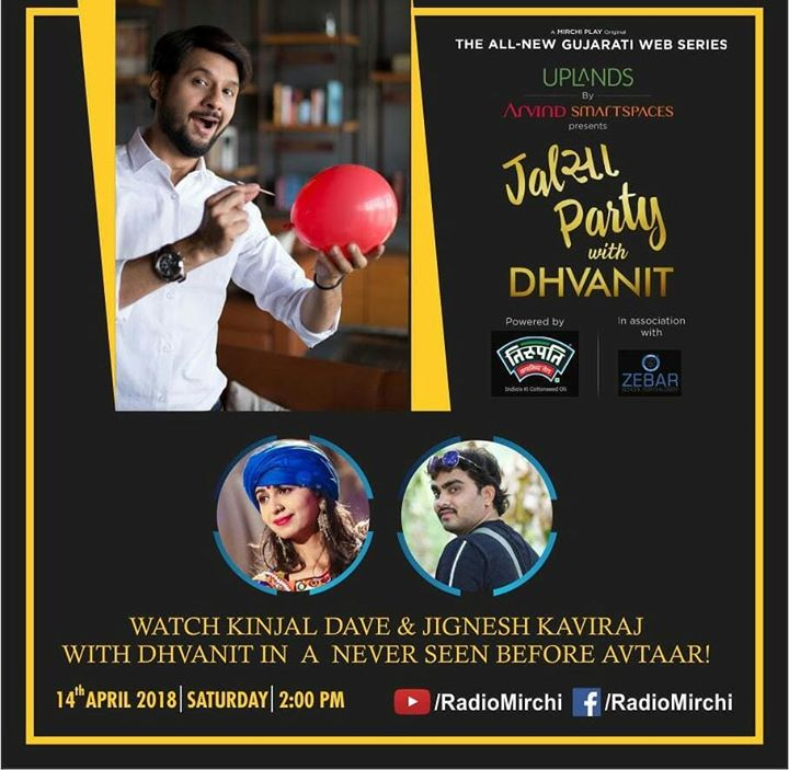 Chalo tyare kaale bhukha bolavi nakhiye.. #jalsapartywithdhvanit featuring @thekinjaldave and Jignesh Kaviraj - Barot releasing tomorrow at 2pm  #jalsaparty #jalsa #party #dhvanit #rjdhvanit #webseries #kinjaldave #jigneshkaviraj