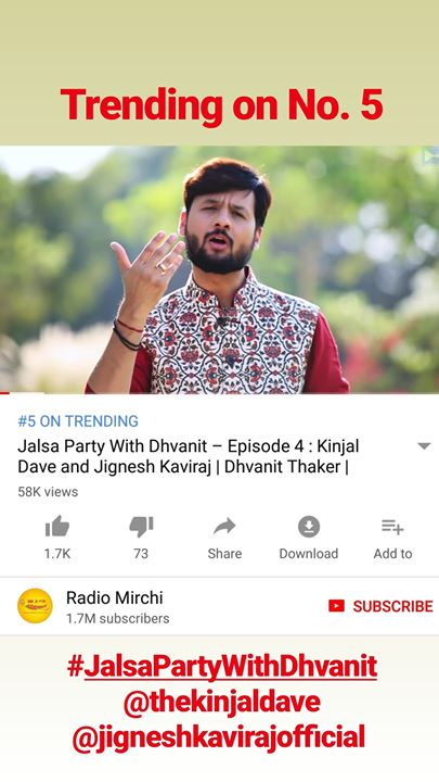 #JalsaPartyWithDhvanit episode 4 featuring Kinjal Dave and Jignesh Kaviraj - Barot trending on No. 5 on #youtube  Thank you so much for your love.  #JalsaParty #jalsa #party #dhvanit #rjdhvanit #webseries #kinjaldave #jigneshkaviraj #trending