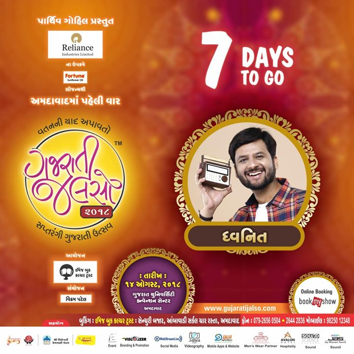 Book your tickets https://in.bookmyshow.com/events/gujarati-jalso/ET00080905  #gujaratijalso