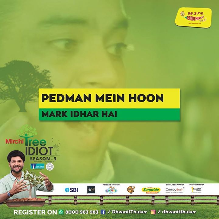 Lol! From the EverGREEN #AndazApnaApna #TreeDialogue #MirchiTreeIdiot #TreeIdiot #Amdavad  #PedMan #MirchiPedMan