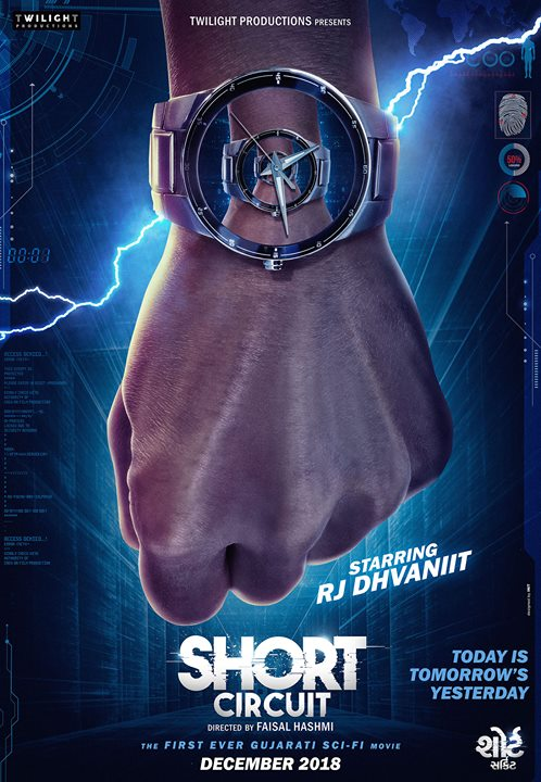 RJ Dhvanit,  ShortCircuit, GujaratiFilm, UpcomingGujaratiFilm, SciFi, dhvanit
