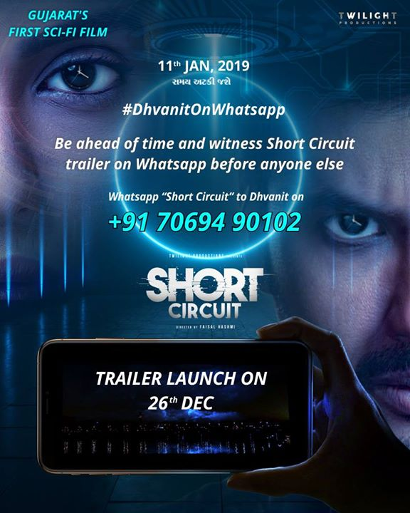 I am going to send the trailer to each one of you personally.   Be ahead of time and witness Short Circuit trailer on Whatsapp before anyone else.  Whatsapp