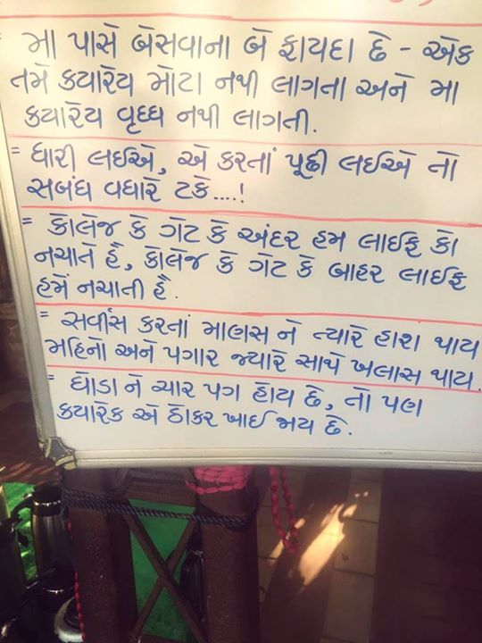 So many morning mantras out there at Paresh Gajjar Soupwala, Law Garden! #Amdavad