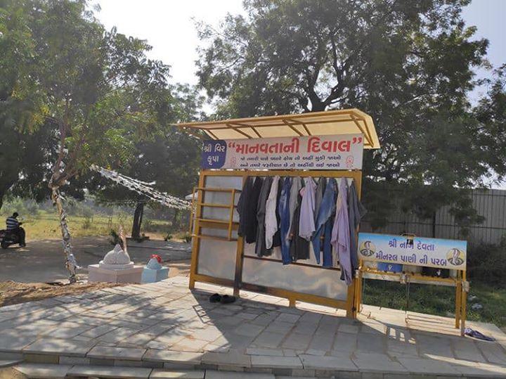 માનવતા મળી આવી છે.. Near Zundal Circle on the service road. Thanks Dr Darshan Talreja for sharing the pic.