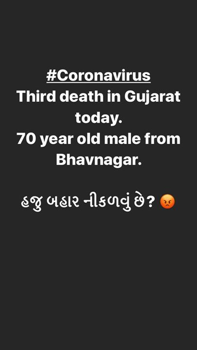 #Coronavirus Third death in Gujarat today.  70 year old male from Bhavnagar.   હજુ બહાર નીકળવું છે? 😡