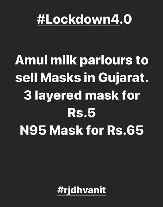 Amul Milk Parlours to sell Masks in Gujarat. Amul