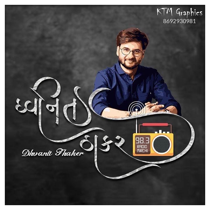 RJ Dhvanit,  concert, mehsana, palanpur, bharuch