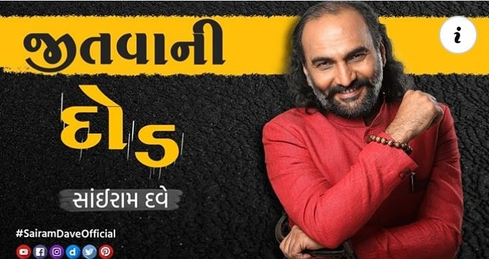 RJ Dhvanit,  JalsaPartyWithDhvanit, youtube, facebook, jalsaparty, jalsa, party, dhvanit, rjdhvanit, webseries, gujarati