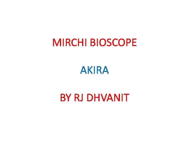 #MirchiBioscope: #Akira: આપણે ત્યાં કહેવત છે 'વડ તેવા ટેટા, બાપ તેવા બેટા ' પણ હવે જમાનો બદલાયો તો કહેવત પણ બદલાવી જોઈએ.  'વાદળ એવું વૉટર , ડૅડ એવી ડૉટર !'   Now listen to the Bioscope!  #sonakshisinha #anuragkashyap