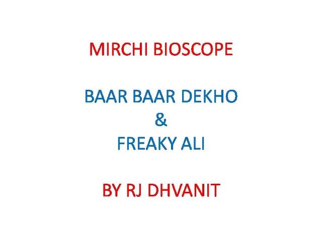 #FreakyAli સેકન્ડ હાફમાં ફિક્કી છે!   #BaarBaarDekho ::એક બાર દેખો ::  #mirchibioscope #siddharthmalhotra #katrinakaif #nawazuddinsiddiqui
