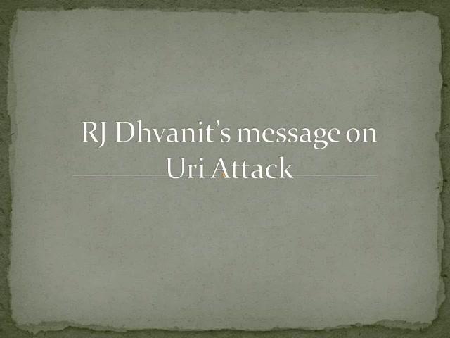 Uri Attack પછી ભારત શું કરશે ?  #UriAttack