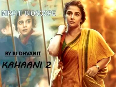 #mirchimoviereview #kahaani2: 3 mirchis   #vidyabalan #mirchibioscope #kahaani