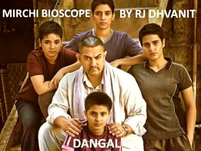 #mirchimoviereview: #dangal : 4 mirchis   #aamirkhan #geetaphogat #wrestling