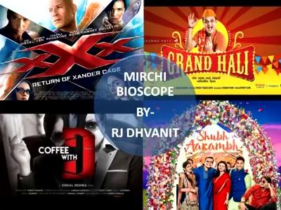 #MirchiMovieReview: #shubhaarambh #grandhali #coffeewithD & #XXX