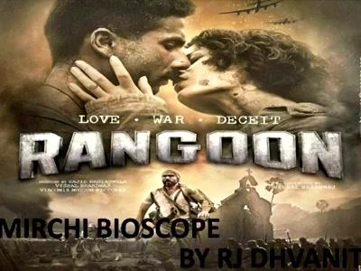 #mirchimoviereview: #rangoon  #kanganaranaut #saifalikhan #shahidkapoor #vishalbharadwaj