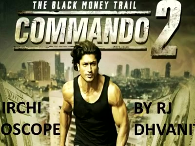 #mirchimoviereview: #commando2  #vidyutjamwal #mirchibioscope #commando