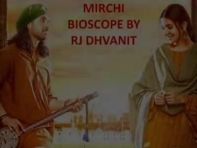 #mirchimoviereview: #phillauri   #anushkasharma #diljitdosanjh AnushkaSharma Diljit Dosanjh
