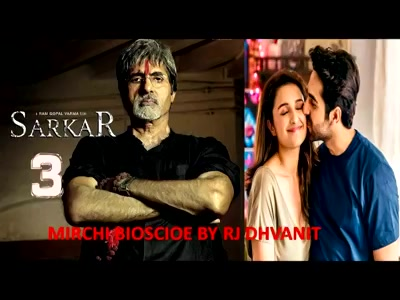 #mirchimoviereview: #sarkar2 and #meripyaribindu  ParineetiChopra Ayushmann Khurrana Amitabh Bachchan #parineetichopra #ayushmannkhurrana #amitabhbachchan #rgv #ramgopalverma