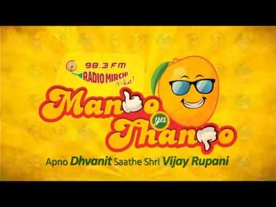 Mango Ya Thengo with our CM Shri Vijay Rupani  #mango #vijayrupani #Rajkot