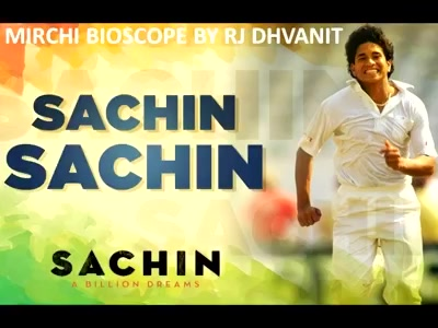 #mirchimoviereview: #sachinabilliondreams  #sachin #mirchibioscope Sachin Tendulkar