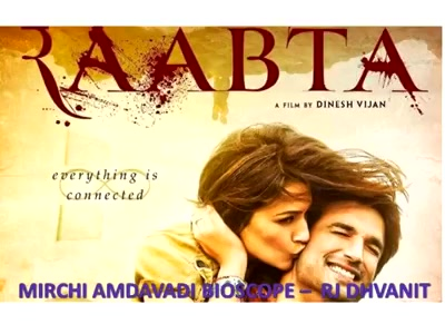 #mirchimoviereview: #raabta  Raabta Movie #mirchibioscope #sushantsinghrajput #kritisanon