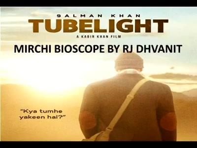 #mirchimoviereview: #tubelight   #salmankhan #kabirkhan #mirchibioscope