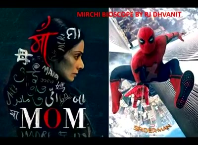 #mirchibioscope: #spidermanhomecoming & #mom  #spiderman #sridevi #mirchimoviereview