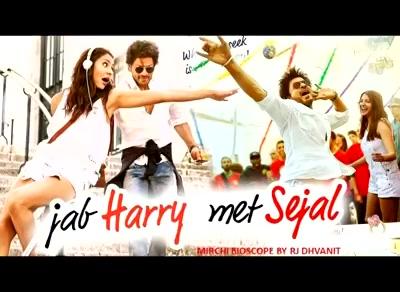 #mirchimoviereview #jabharrymetsejal   #jhms #mirchibioscope #shahrukhkhan #anushkasharma #imtiazali Shah Rukh Khan Imtiaz Ali Anushka Sharma Jab Harry Met Sejal The Movie