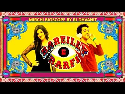 #mirchimoviereview #bareillykibarfi  #mirchibioscope #ayushmannkhurrana #kritisanon #rajkumarrao Kriti Sanon Ayushmann Khurrana Bareilly Ki Barfi