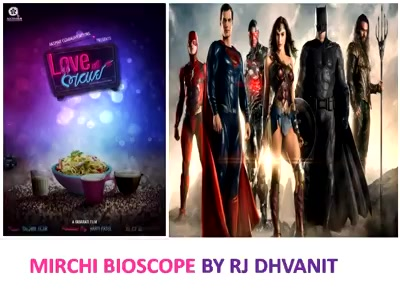 #mirchimoviereview #lovenibhavai & #justiceleague  #mirchibioscope #gujaratifilm #Hollywoodfilm Love Ni Bhavai @aarti patel Malhar Thakar @mitai shukla @nehal bakshi Tushar Shukla
