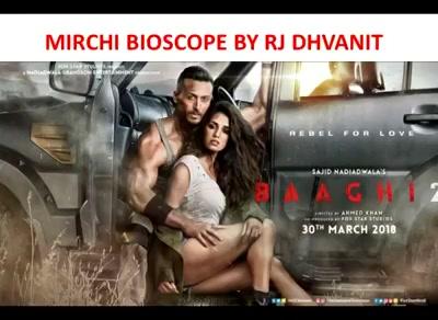 #mirchimoviereview #baaghi2  #mirchibioscope #baaghi #tigershroff #dishapatani #dhvanit  #filmreview Disha Patani Tiger Shroff