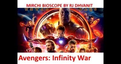 #mirchimoviereview #avengers 4 mirchis   #mirchibioscope #moviereview #avengersinfinitywar #superhero #superheroes