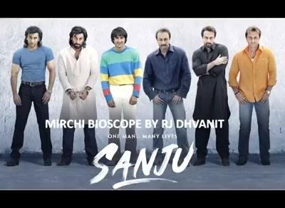 #mirchimoviereview #Sanju   #mirchibioscope #dhvanit #dhvanitreviews #SanjuReview #sanjaydutt #Ranbir #RanbirKapoor #sunildutt #vickykaushal