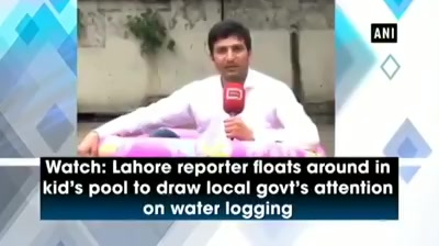 Pakistani reporter reports from a kiddy pool! This video will soon go viral.. Source : ANI  #pool #kidspool #rains #monsoon #baarish #reporter #pakistan #tv #tvreporter #viral #video #viralvideo
