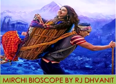 #mirchimoviereview #kedarnath and #midnightswithmeneka  #mirchibioscope #dhvanitreviews #moviereview #saraalikhan #gujaratifilm #malharthakar #nareshkanodia Malhar Thakar Coconut Motion Pictures Naresh kanodiya Esha Kansara